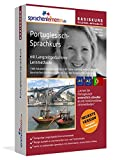 Portugiesisch-Basiskurs mit Langzeitgedächtnis-Lernmethode von Sprachenlernen24: Lernstufen A1+A2....