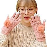 Butterme Winter Handschuhe Touchscreen Handschuhe Knit HandschuheThick Windproof Warm Handschuhe mit...