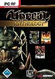 Unreal Anthology (DVD-ROM)