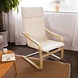 SoBuy® Schwingstuhl,Schaukelstuhl,Relaxstuhl,Relaxsessel FST17-W (Weiß)