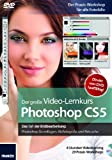 Photoshop CS5 - Der grosse Video-Lernkurs (PC+MAC)