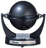 Vixen Planetarium Space 800M