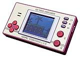 Thumbs Up A0001401 Retro Arcade Games inkl. 116 8-Bit Spielen