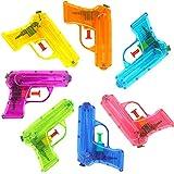 German Trendseller® - 1 x Wasserpistole Transparent ┃ NEU ┃ Mitgebsel ┃ Kindergeburtstag ┃...