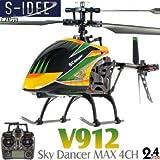 s-idee® 01141 | V912 4.5 Kanal 2,4 Ghz Heli Hubschrauber RC ferngesteuerter...