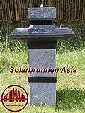 Solarbrunnen Asia Solarspringbrunnen Zengarten Brunnen Komplettset für Garten und Terrasse Tag und...