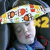 aoxintek 2süße Eulen Kleinkinder Kleinkinder und Baby Head Support Kinderwagen Buggy Sicherheit...
