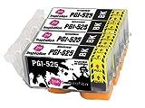INK INSPIRATION Ersatz für Canon PGI-525 PGI-525BK Schwarz Druckerpatronen 4er-Pack, kompatibel mit...