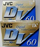 JVC Mini Digital Video Kassette, 2er Pack