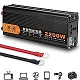 NBQABN Reiner Sinus Auto Wechselrichter 1100W Spitzenleistung 2200W 12V 24V auf 230V...