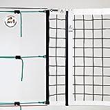 Volleyball Turniernetz DVV 1, ca. 4 mm , schwarz, mit Kevlarseil