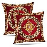 Quadratische dekorative Kissenbezug 18 x 18 Zoll Set 2 Throw Pillow Covers Sea Waves Island Grafik...