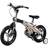 JIANPING Kinderfahrräder Geeignet For Jungen Und Mädchen Baby-Spielzeug 2-3-6-8 Mehrfarben Im...